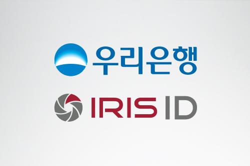 Wooribank_Iris ID